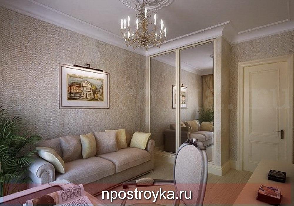 Комната 11 метров дизайн фото